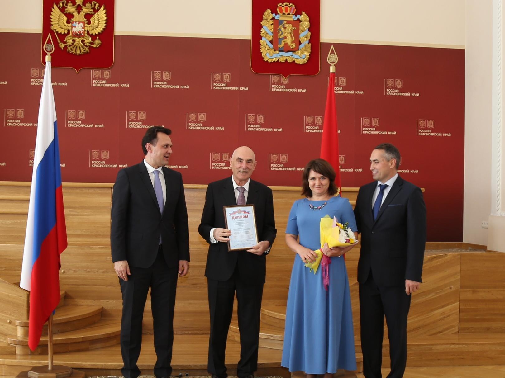 АО «В-Сибпромтранс» признано лучшим в сфере развития социального партнерства